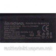 Lenovo AD897H23 универсальное зарядное устройство USB (блочок) 5V/2A