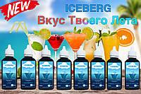 Премиум жидкость IceBerg для заправки электронных сигарет