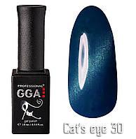 Гель лак GGA Professional Cat's Eye 30 Кошачий Глаз