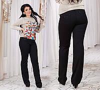 Женские тёплые брюки Классик на флисе до больших размеров 7007