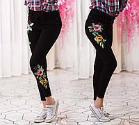 Стильные женские чёрные джинсы с вышивкой 4604