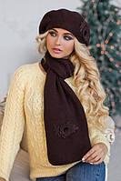 Зимний женский комплект «Жизель» (берет и шарф) Коричневый