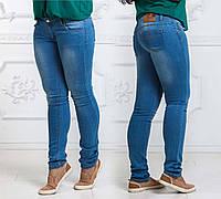 Женские летние стильные джинсы до больших размеров 005