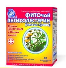 Фиточай №20 «фито антихолестерин (чистая кровь)» чай для очистки крови