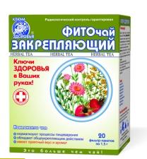 Фиточай №52 «фито закрепляющий» чай от диареи