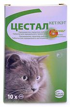 Цестал Кэт для кошек таблетки против гельминтов 1табл