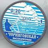 Леска Черниговская 0.20 100м