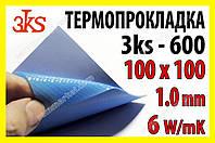 Термопрокладка 3K600 B20 1.0мм 100x100 6W синяя термоинтерфейс для ноутбука