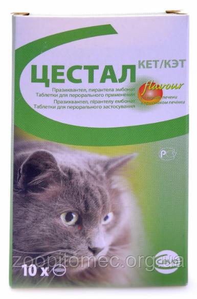Таблетки против гельминтовдля кошекЦестал Кэт
