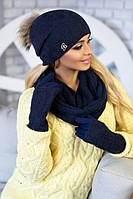 Зимний женский комплект «Катарина» (шапка, снуд и перчатки) Джинсовый
