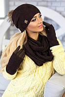 Зимний женский комплект «Катарина» (шапка, снуд и перчатки) Коричневый