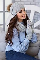 Зимний женский комплект «Катарина» (шапка, снуд и перчатки) Светло-серый