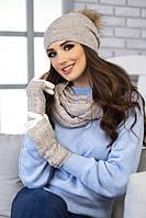 Зимний женский комплект «Катарина» (шапка, снуд и перчатки) Светлый кофе