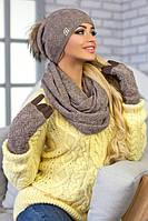 Зимний женский комплект «Катарина» (шапка, снуд и перчатки) Темный кофе