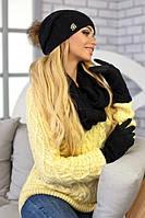 Зимний женский комплект «Катарина» (шапка, снуд и перчатки) Черный