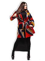 """Стильное оригинальное женское пальто до больших размеров 5-338 """"Кашемир Абстракция"""" в расцветках"""
