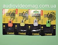 Переходник OTG USB - microusb