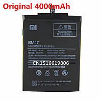 Аккумулятор XIAOMI Redmi 3, Redmi 3 Pro, Redmi 3X, Redmi 4X   (BM47)