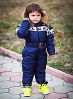 """Детский тёплый комбинезон синтепон + флис 180 """"Олени Мех"""" в расцветках"""