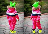 """Детский тёплый комбинезон синтепон + флис 180 """"Полоски Мех"""" в расцветках"""