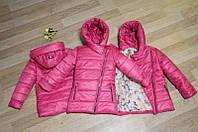 """Демисезонная курточка """"ПОЛИНА"""" для девочки от 7 до 9 лет (Размер 122-134) ТМ PoliN line Малиновый"""