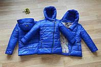 """Демисезонная курточка """"ПОЛИНА"""" для девочки от 7 до 9 лет (Размер 122-134) ТМ PoliN line Синий"""