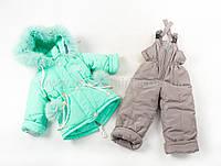 """Детские комбинезоны зима для девочки """"Бубон"""" ,Зима 2018"""