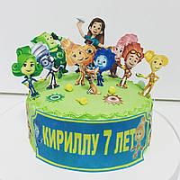 Детский торт на заказ Фиксики