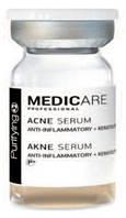 Сыворотка для проблемной кожи Medicare Acne serum, 5мл
