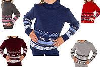 """Свитер """"Олени"""" для мальчика. Свитер с оленями для мальчика. Детский свитер с оленями"""