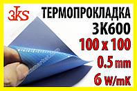 Термопрокладка 3K600 B10 0.5мм 100x100 6W синяя термоинтерфейс для ноутбука