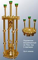 Подсвечник на 70 свечей под 3 лампады восьмигранный