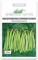 Семена Фасоли, спаржевая Палома зеленая, 25 семян Nunhems  Zaden (Голландия)