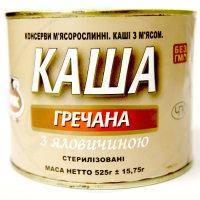 ЧПК Каша гречневая с говядиной 525г