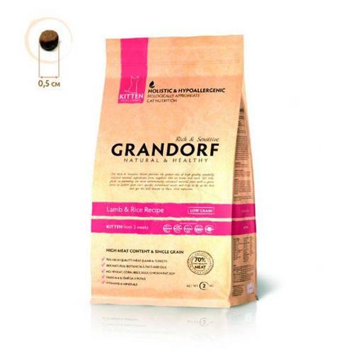 Грандорф Ягнёнок с рисом для котят, GRANDORF Lamb & Rice KITTEN, 0,4 кг, фото 2