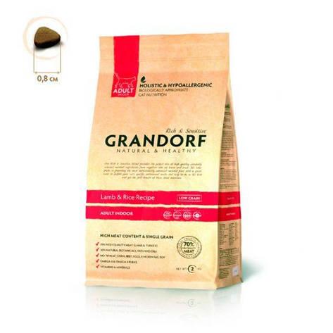 Grandorf Lamb & Rice Adult Indoor, ягненок с рисом для взрослых кошек, 2кг, фото 2