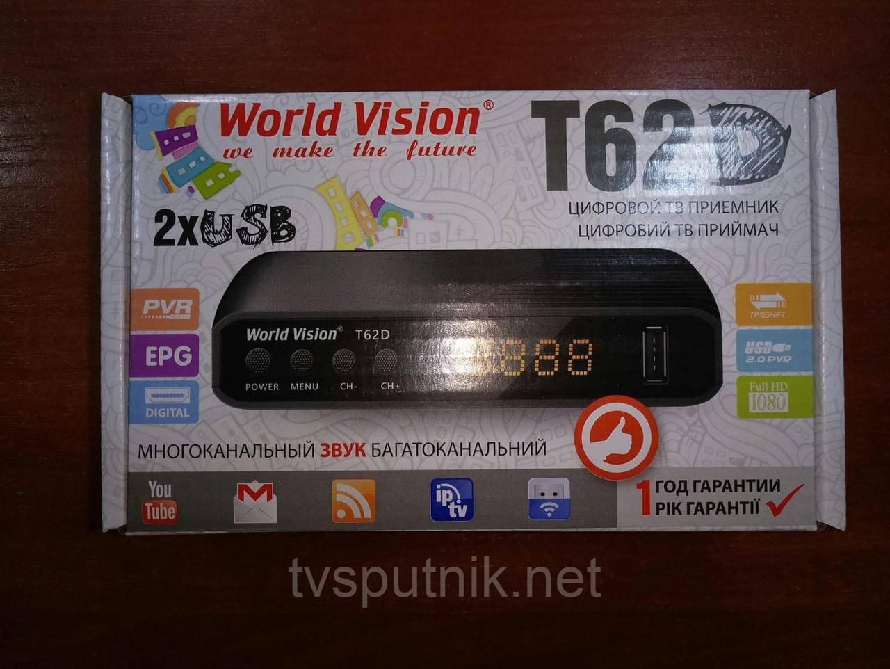 Эфирный тюнер World Vision T62D (DVB-T2, Youtube, IPTV)