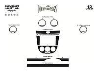 Chevrolet Lacetti HB Накладки на панель (meric) цвет Титан