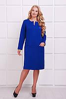 Платье с заниженной талией ДАЯНА синее (54-60)