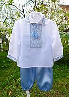 Рубашка вышиванка +для мальчика с нежной вышивкой, фото 1
