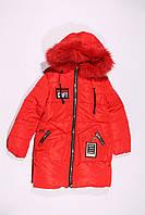 Зимнее пальто для девочек (134-158), фото 1