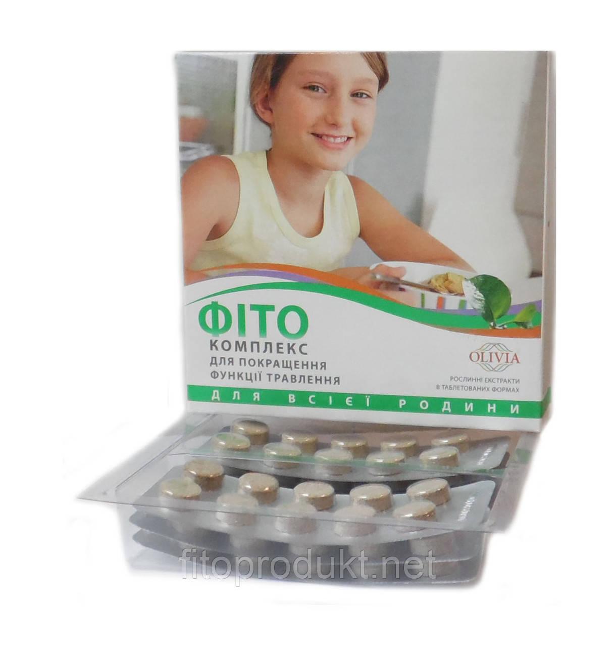 Фитокомплекс для улучшения функции пищеварения, Оливиа (табл 30х30)