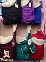Зимний конверт For KIDS на овчине в коляску, на санки