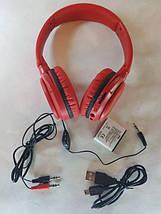 Беспроводные наушники с встроенным MP3 Monster Beats XF-238 by Dr. Dre b4804764c8327