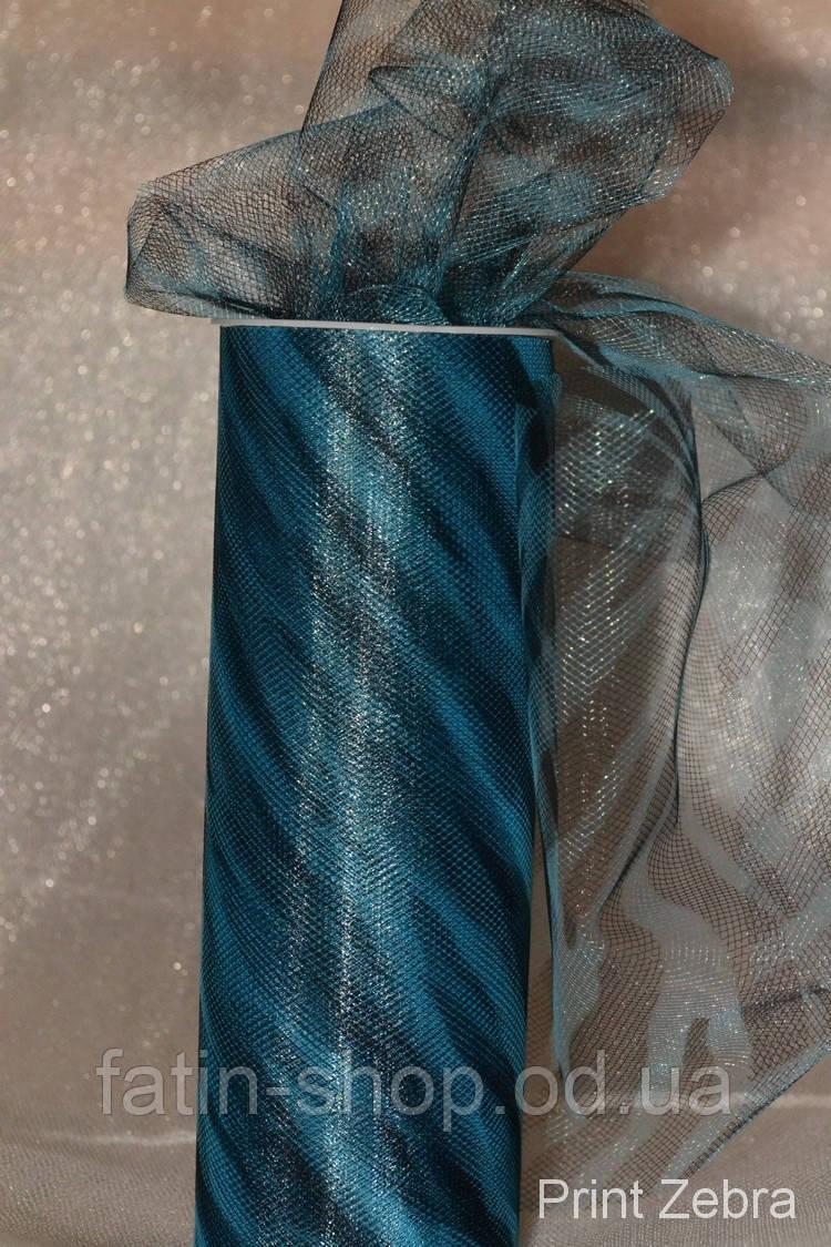Фатин Америка Print Zebra Turquoise