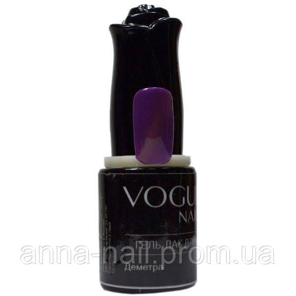 Гель-лак Деметра Vogue Nails коллекция Роскошь Богини, 10 мл
