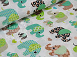 Лоскут ткани №757а с индийскими слонами мятного цвета, фото 2