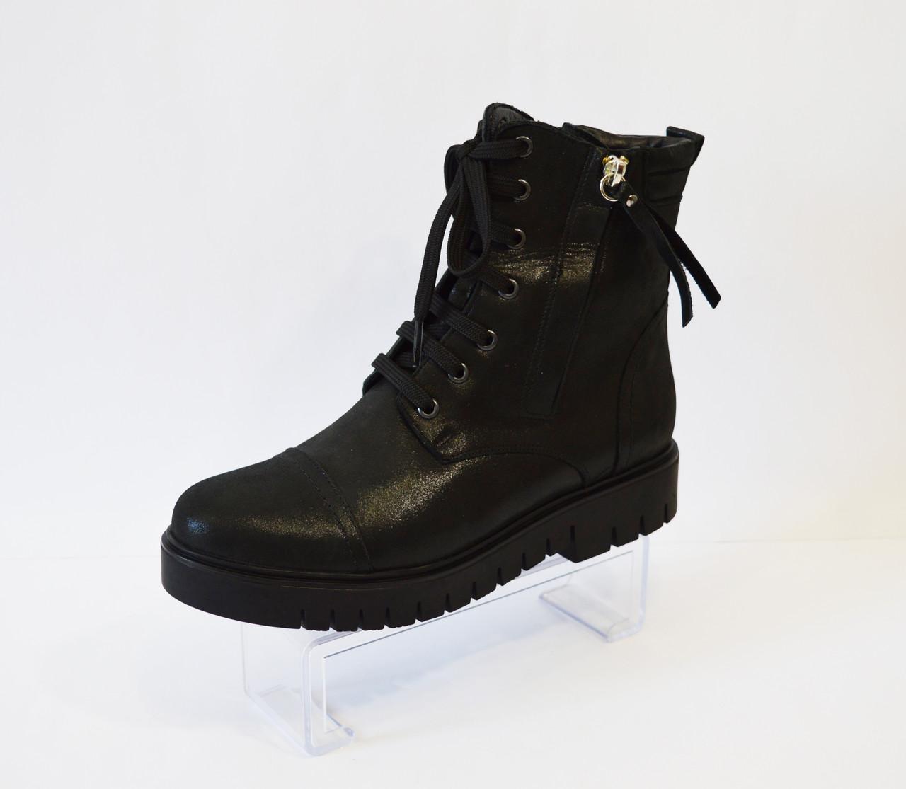 Ботинки кожаные женские Molly Bessa