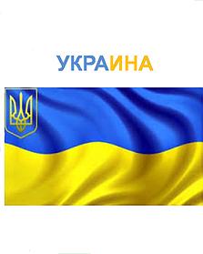 Полипропиленовая труба под пайку ( Украина )
