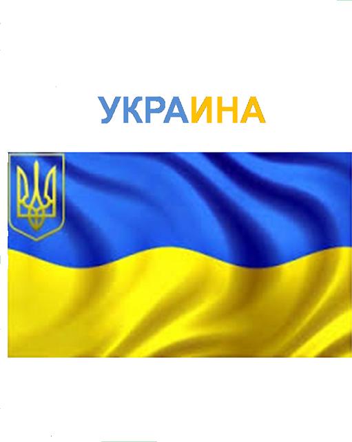 Труба полипропиленовая Украина